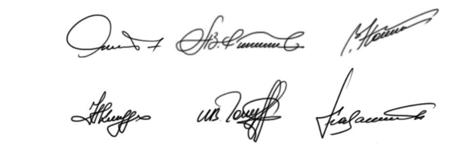 Разработка подписи человека онлайн Тюмень