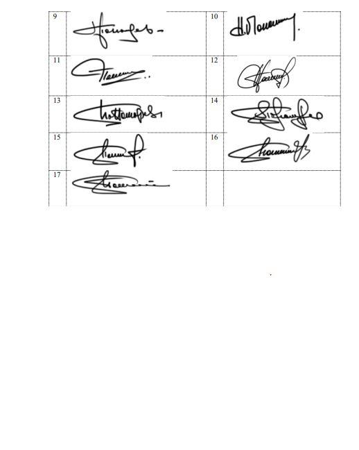 Разработка электронной подписи Тюмень